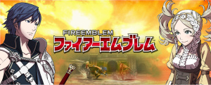 Des DLC sur 3DS à partir du mois de mars