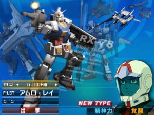 Une date et des images pour Gundam The 3D Battle