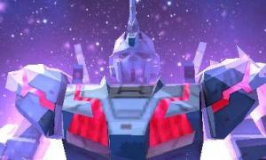 Images de Gundam The 3D Battle
