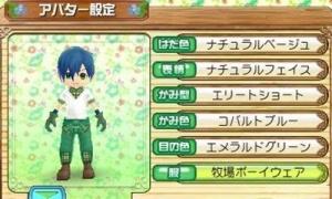 Images de Harvest Moon 3DS