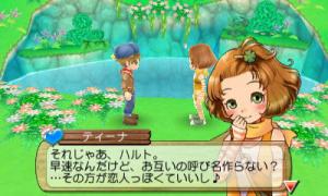 Images de Harvest Moon : Hajimari no Daichi