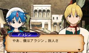 Le manga Magi adapté sur 3DS