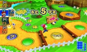 Un nouveau Mario Party sur 3DS