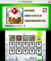 Nintendo annonce Picross e2