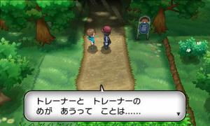 Images de Pokémon X & Y