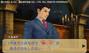 Images de Professeur Layton Vs Ace Attorney