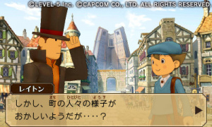 Images de Professor Layton VS Ace Attorney