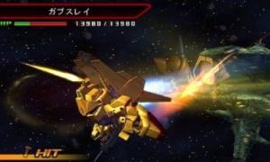 Images de SD Gundam G Generation 3D