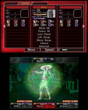 Images de Shin Megami Tensei : Devil Survivor Overclock
