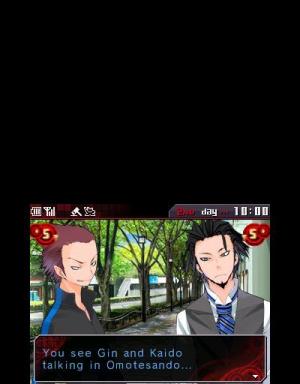 Shin Megami Tensei : Devil Survivor : Overclocked