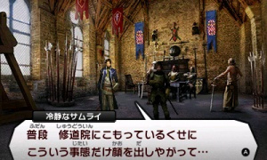 Shin Megami Tensei 4 en Occident cet été