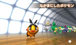 Images de Super Pokémon Rumble 3DS