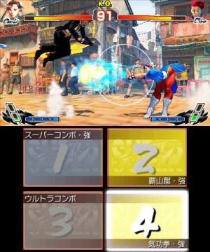 Concours des contributeurs : une 3DS et Street Fighter IV 3D à gagner en février !