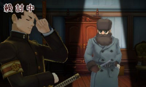 The Great Ace Attorney présente ses personnages