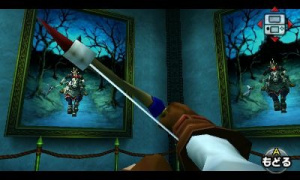 Images de Zelda : Ocarina of Time 3D