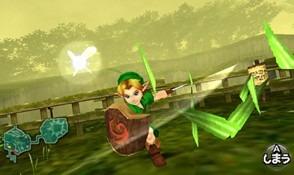 Images : The Legend of Zelda - Ocarina of Time 3DS