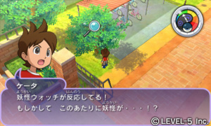 Yôkai Watch arrivera en Europe en 2015