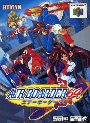 Air Boarder 64 sur N64