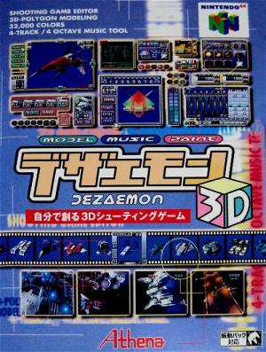 Dezaemon 3d sur N64