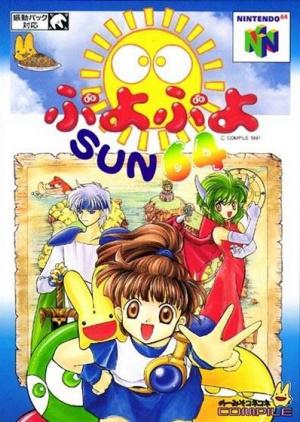 Puyo Puyo Sun 64 sur N64