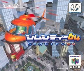 SimCity 64 sur N64