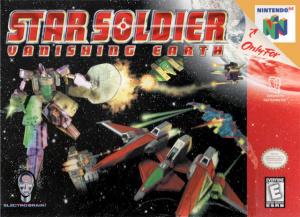 Star Soldier : Vanishing Earth sur N64