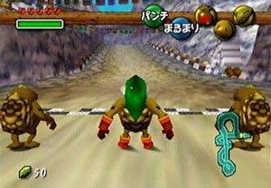 Zelda et le million