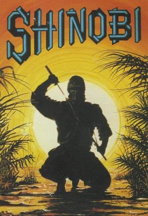 Shinobi sur Amiga
