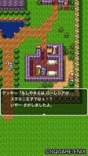Dragon Quest II dispo sur appareils iOS et Android au Japon