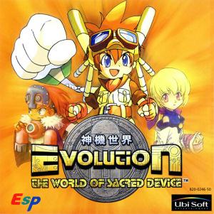 Evolution sur DCAST