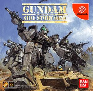 Gundam : Side Story 0079 sur DCAST