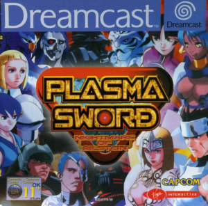 Plasma Sword sur DCAST