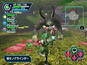 Phantasy Star Online Ver.2