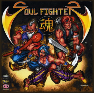 Soul Fighter sur DCAST