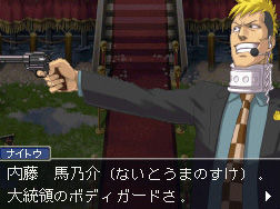 Images Ace Attorney Investigations 2