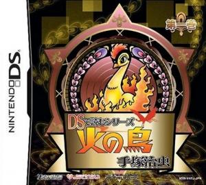 DS de Yomu Series : Tezuka Osamu Hi no Tori 1 sur DS