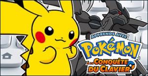 Jaquette de Apprends avec Pokémon : A la Conquête du Clavier sur DS