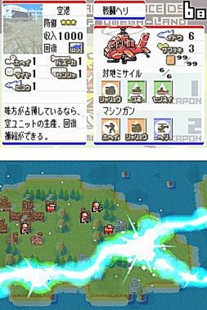 Advance Wars : Dual Strike au rapport