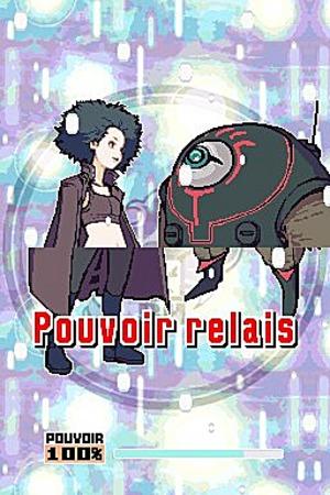 Evolution et régression de gameplay à travers les séries