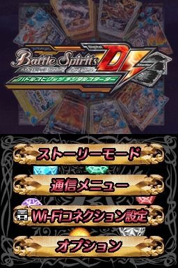 Battle Spirits : Digital Starter : images et date de sortie