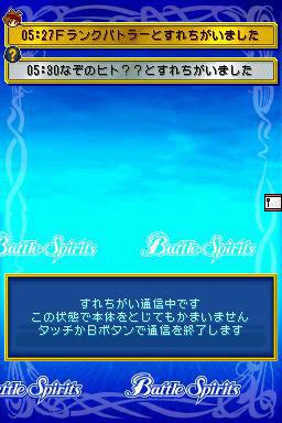 Images de Battle Spirits : Digital Starter