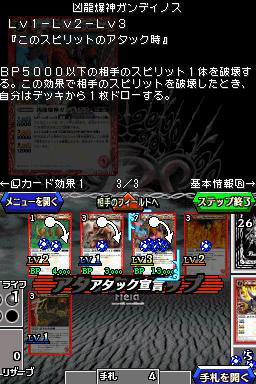 Images de Battle Spirits : Digital Starter