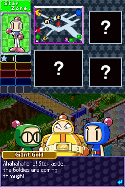 Images : Bomberman Land Touch 2