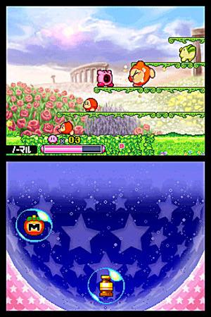 E3 : Double ration de Kirby
