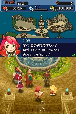 TGS 2008 : Images de Final Fantasy Fables - Chocobo's Dungeon DS