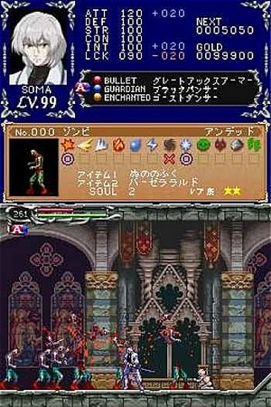 Castlevania : Dawn Of Sorrow - Nintendo DS