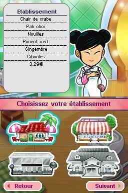 cuisine-party-nintendo-ds-004.jpg