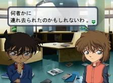 Detective Conan ouvre une seconde enquête sur DS