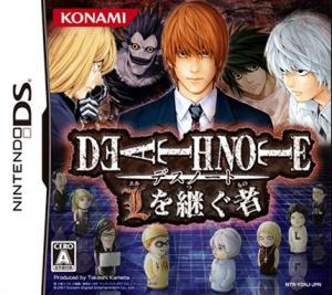 Death Note 2 sur DS