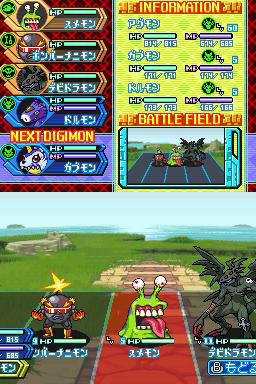 Images de Digimon Story : Lost Evolution